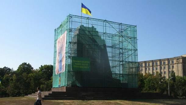 Площа у Харкові
