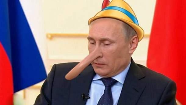 """Путин: """"Украинцы и россияне – это единый народ"""""""