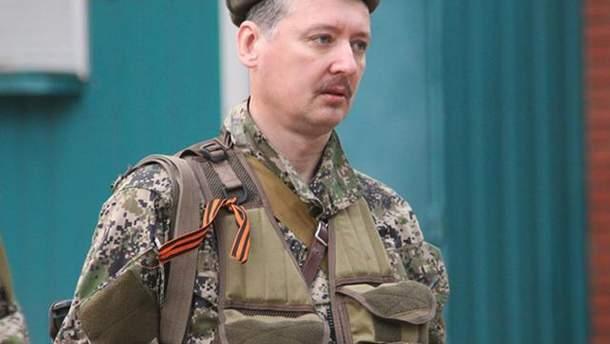 Ігор Гіркін (Стрєлков) продовжує безстрашно критикувати Володимира Путіна