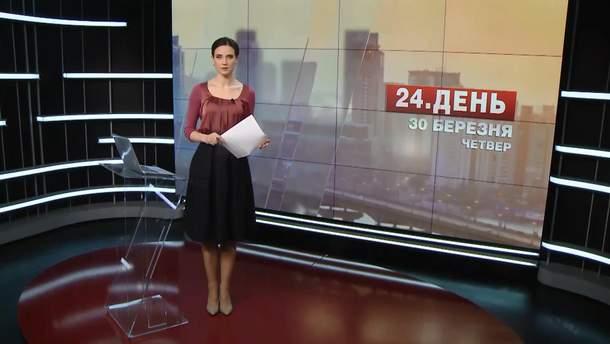 Выпуск новостей с Татьяной Шевченко