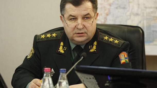 Полторак заверил, что Украина не покупает боеприпасы в России