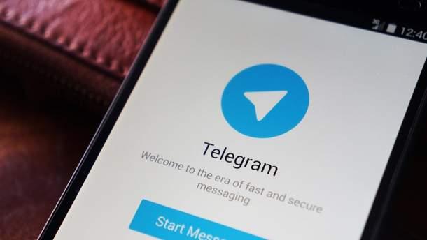 Telegram запустив функцію аудіодзвінків