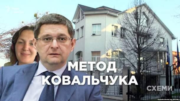 """Схемы"""