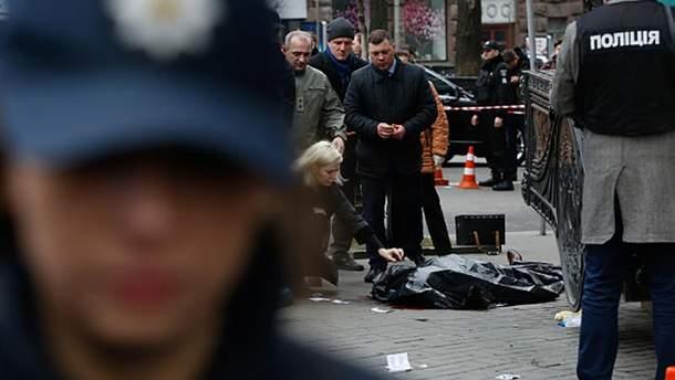Место убийства Дениса Вороненкова