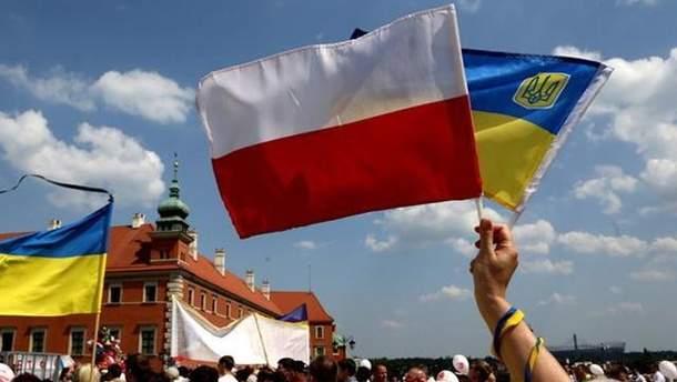 Польща посилить охорону своъх консульств в Україні