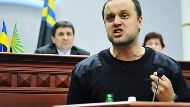 Губарева заочно будут судить в Киеве