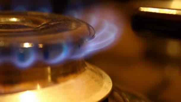 Від сьогодні українці по-іншому платитимуть за газ