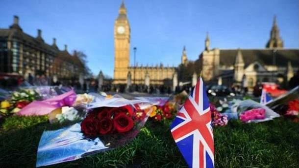 Вшанування пам'яті загиблих у теракті