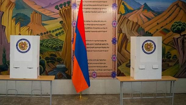 Вірменська виборча дільниця