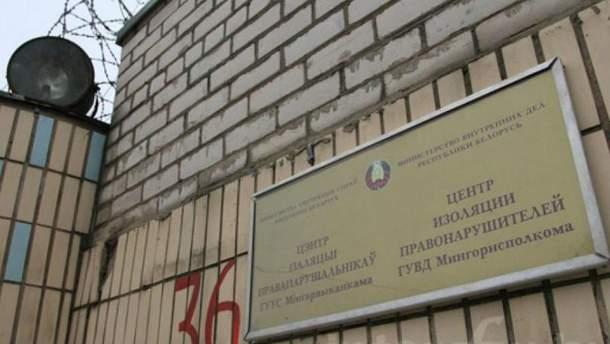Украинцы оказались за решеткой в Беларуси