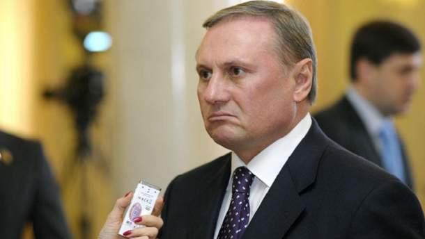 ФБР обвинило Ефремова в выводе миллионов долларов за границу