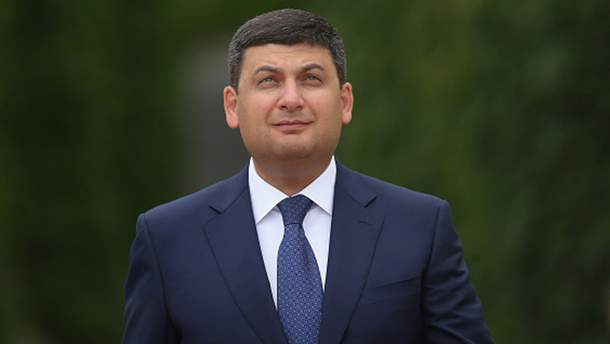 Владимир Гройсман хочет, чтобы в Украине заработала е-таможня