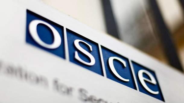 ОБСЕ раскритиковали выборы в Армении