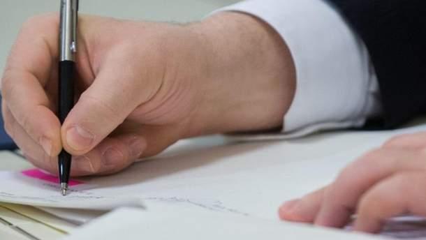 Порошенко підписав закон