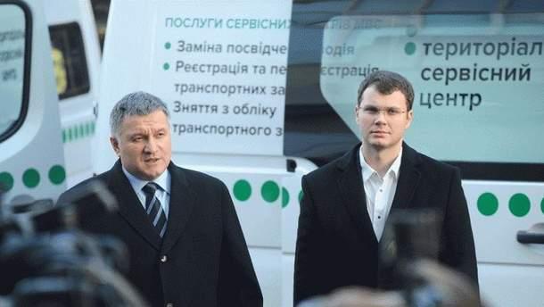 В МВД представили мобильные сервисные центры