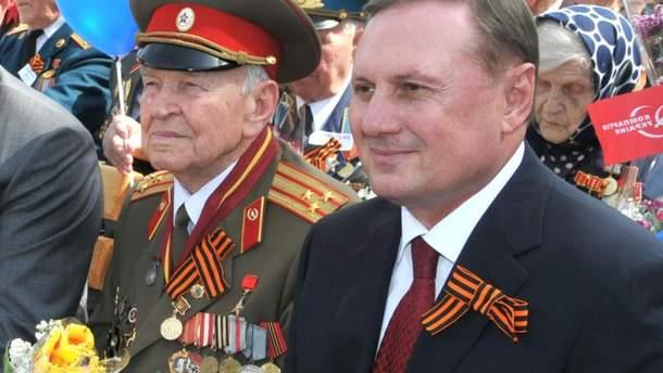 Почему Ефремова до сих пор не осудили за государственную измену?
