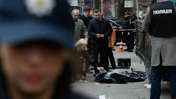 Фото з місця убивства Вороненкова