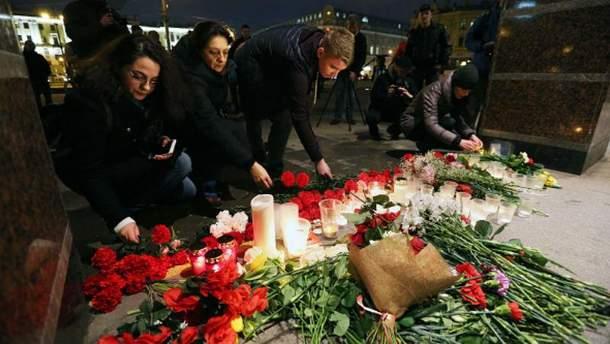 Памяти жертв теракта в Петербурге