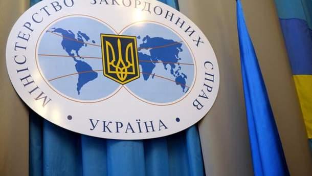 МЗС різко протестує проти призову кримчан до російського війська