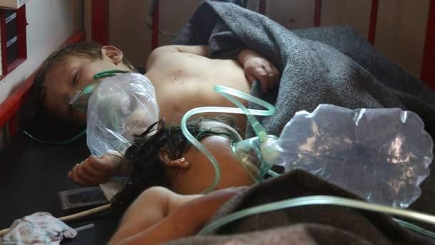 Пострадавшие от химической атаки в Сирии дети