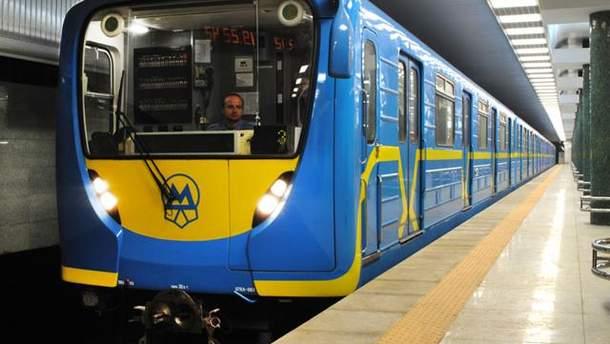 У пасажирів київського метро поліція вилучила чимало вибухових речовин
