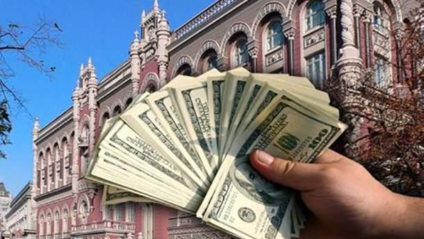 Відтепер українці зможуть купувати більше валюти протягом дня