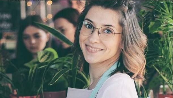 Валерія Галич