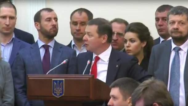 """Фракція """"Радикальної партії"""" всім складом прийшла на засідання уряду"""