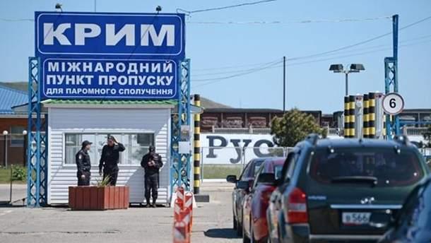 Адмінкордон з Кримом