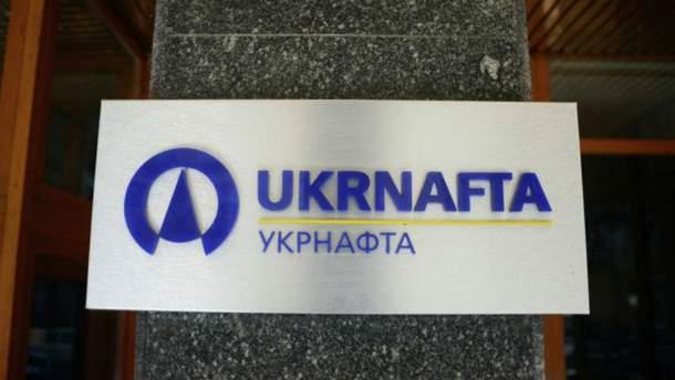 """Відділення """"Укрнафти"""""""