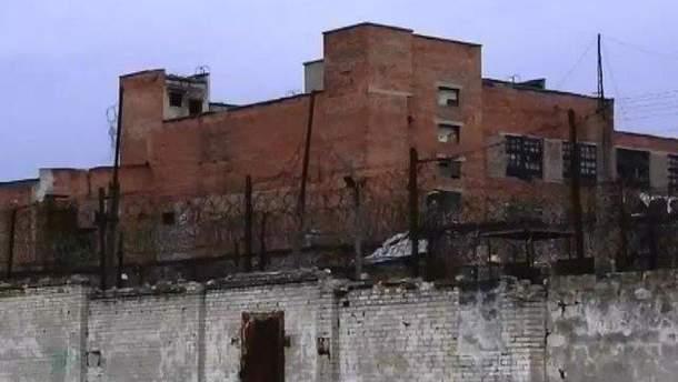 Ждановская колония
