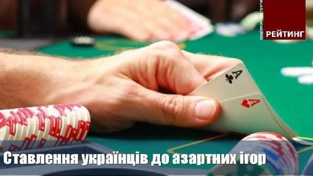 Украинцы не допускают участия российских компаний в игровом рынке Украины