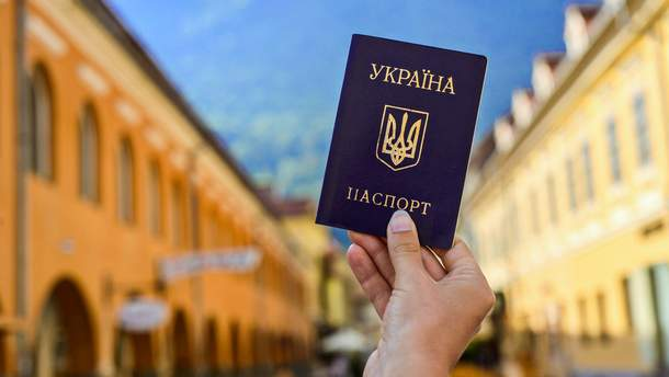 З безвізом українці отримають безліч перспектив