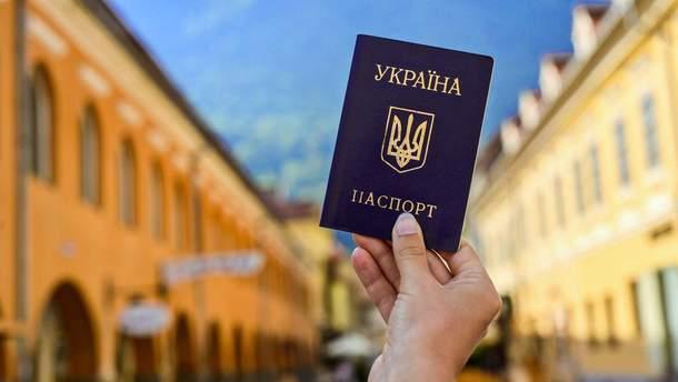 С безвизом украинцы получат множество перспектив