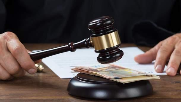 Когда в Украине появятся антикоррупционные суды?