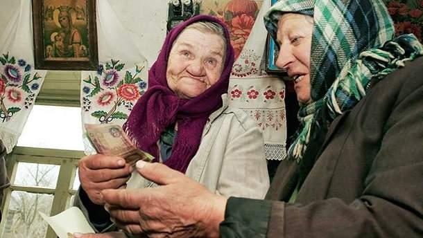 Вже в травні українці отримуватимуть більшу пенсію