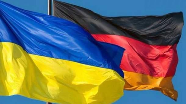 Украина-Германия