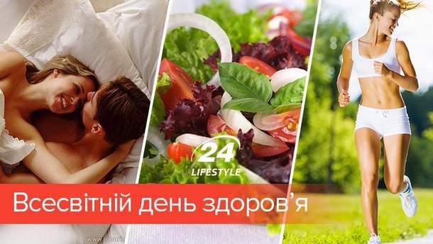 6 приятных привычек, которые улучшат здоровье