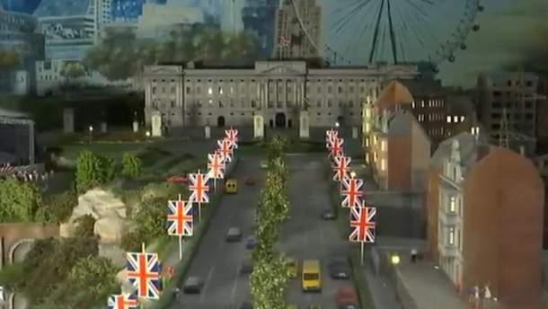 Мініатюрне місто