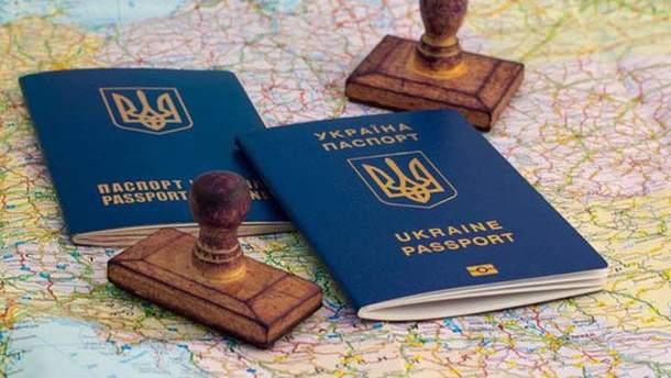 Закордонні паспорти