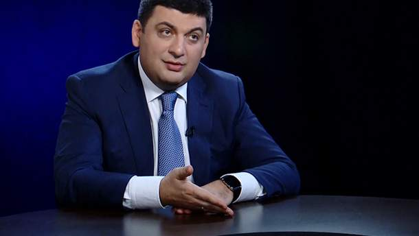 Владимир Гройсман рассказал о запланированных ремормы на 2017
