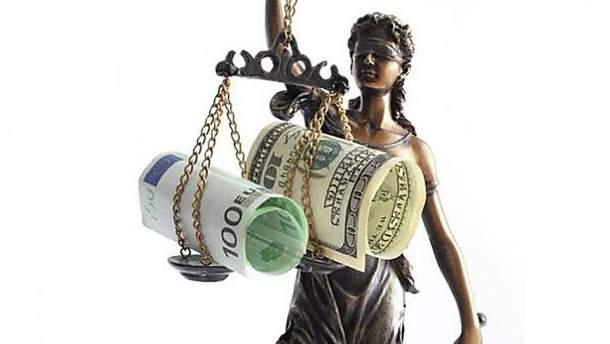 МВФ і західні партнери хочуть бачити в Україні антикорупційні суди