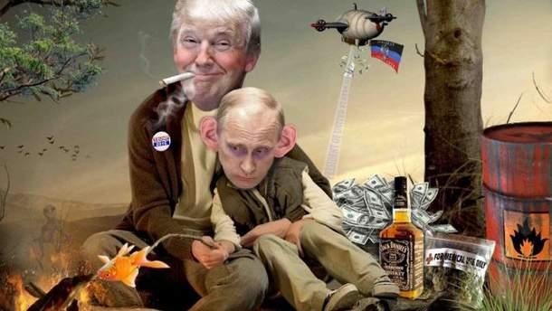 Мем на Дональда Трампа та Володимира Путіна