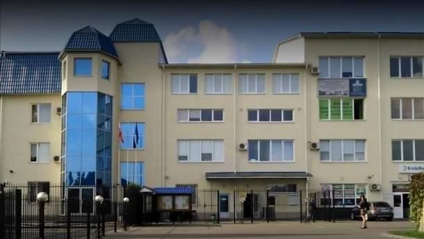 Польское консульство в Луцке