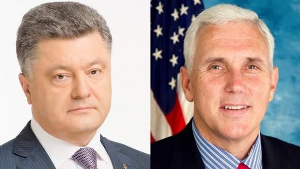 Президент України Петро Порошенко провів телефонну розмову з віце-президентом США Майком Пенсом