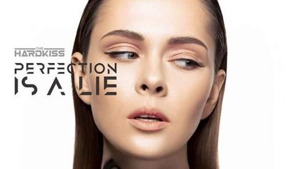 Обкладинка нового альбому з Юлією Саніною