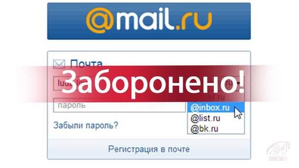 Голосувати за онлайн-петиції з російських email-адрес заборонили у Києві