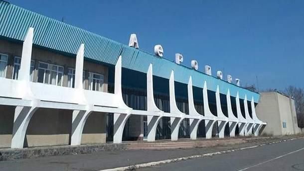 Плачевний стан аеропорту в Миколаєві