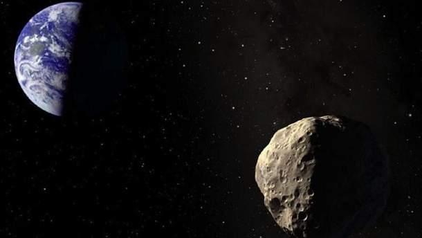 Астероїд наближається до Землі