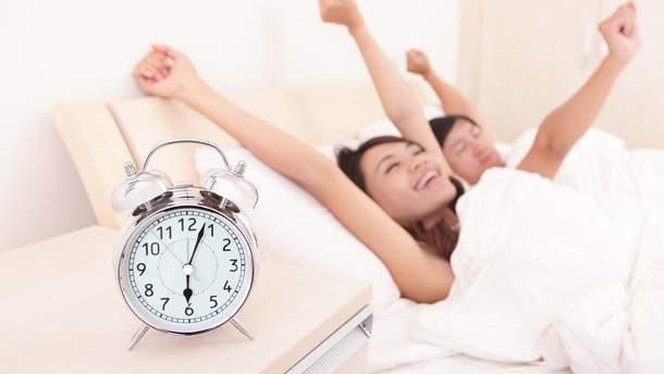 Як прокидатись раніше